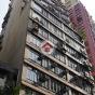 啟煌商業大廈 (Kai Wong Commercial Building) 西區皇后大道中222-226號 - 搵地(OneDay)(1)