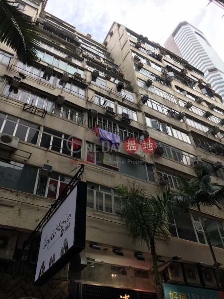 麗園大廈 (Lai Yuen Apartments) 銅鑼灣|搵地(OneDay)(3)