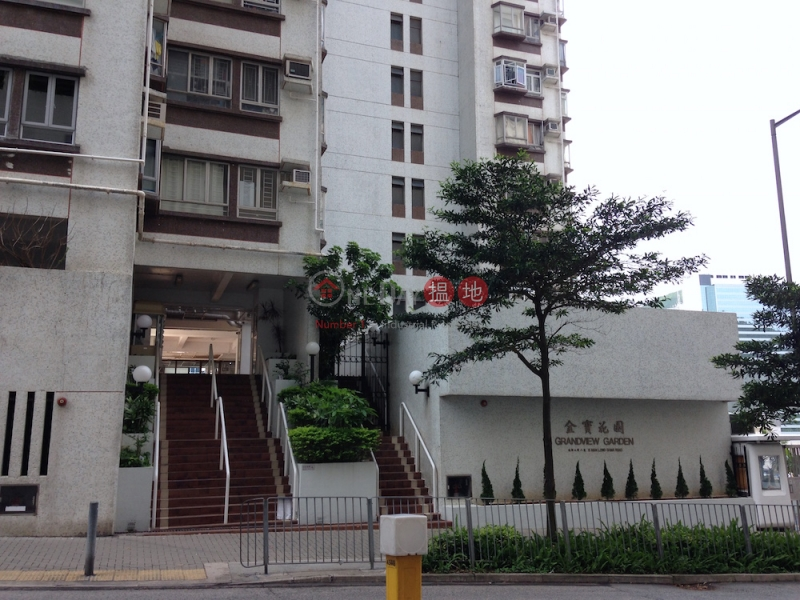 Grandview Garden (Grandview Garden) Wong Chuk Hang|搵地(OneDay)(2)