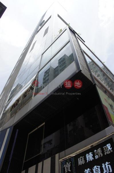 Hau Fook Mansion (Hau Fook Mansion) Tsim Sha Tsui|搵地(OneDay)(2)