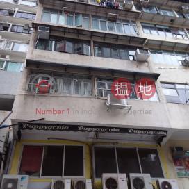 9 Liberty Avenue,Mong Kok, Kowloon
