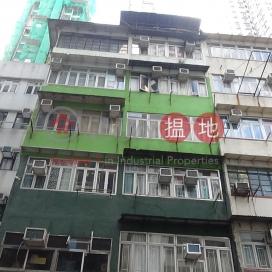 卑路乍街89-91號,堅尼地城, 香港島