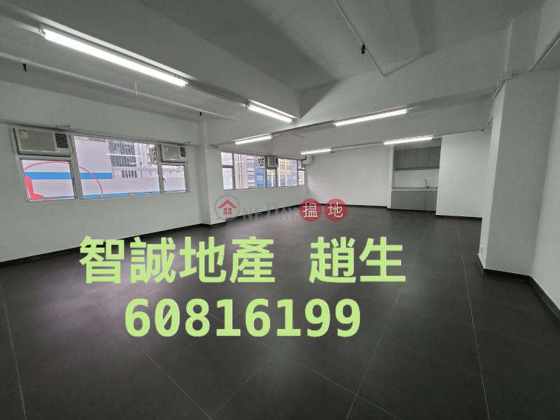 Kwai Chung MAI LUEN IND BLDG For Rent, Mai Luen Industrial Building 美聯工業大廈 Rental Listings | Kwai Tsing District (00187980)