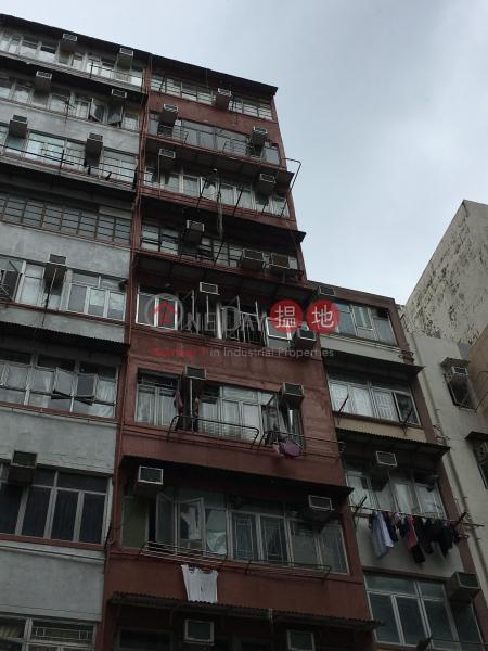 16 Larch Street (16 Larch Street) Tai Kok Tsui|搵地(OneDay)(1)