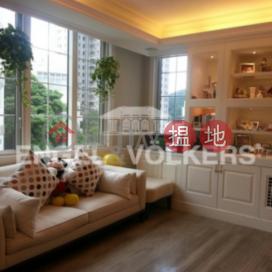 薄扶林高上住宅筍盤出售|住宅單位