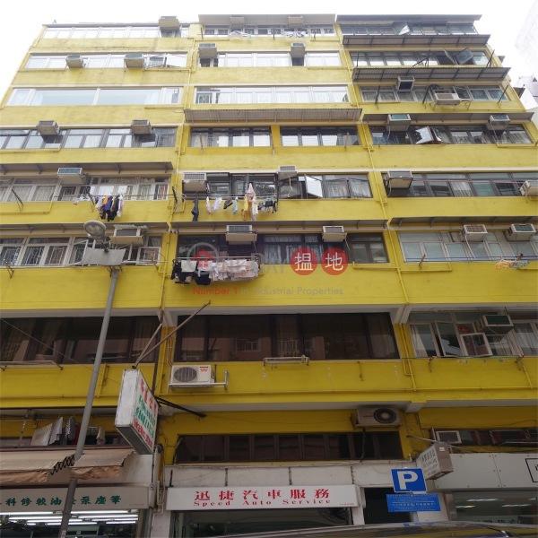 Kam Sek Building (Kam Sek Building) Wan Chai|搵地(OneDay)(3)