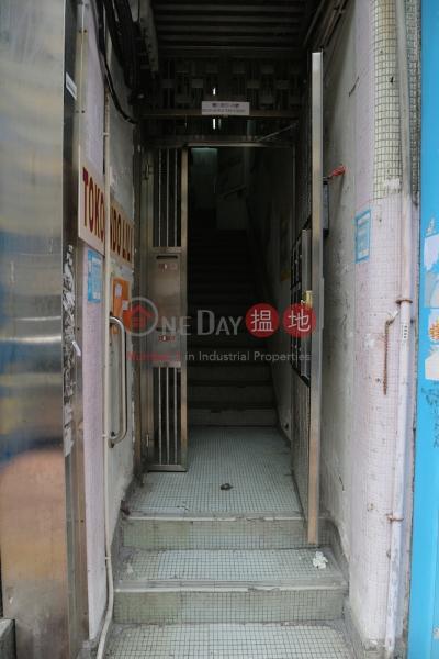 懷仁街37-39號 (37-39 Wai Yan Street) 大埔|搵地(OneDay)(1)