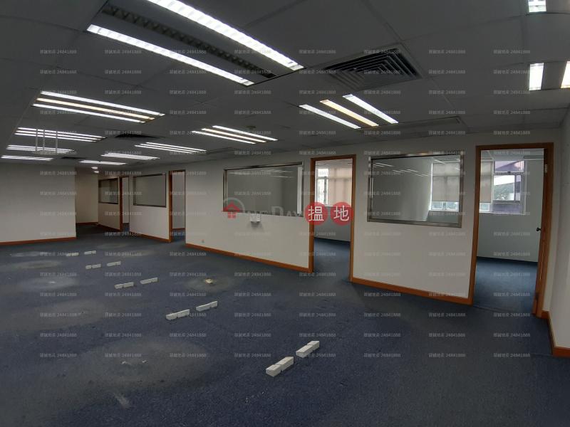 永祥工業大廈-40-50沙咀道 | 荃灣-香港|出售-HK$ 500萬