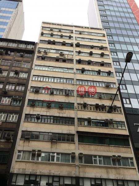 Kwong On Bank Mongkok Branch Building (Kwong On Bank Mongkok Branch Building) Mong Kok|搵地(OneDay)(1)