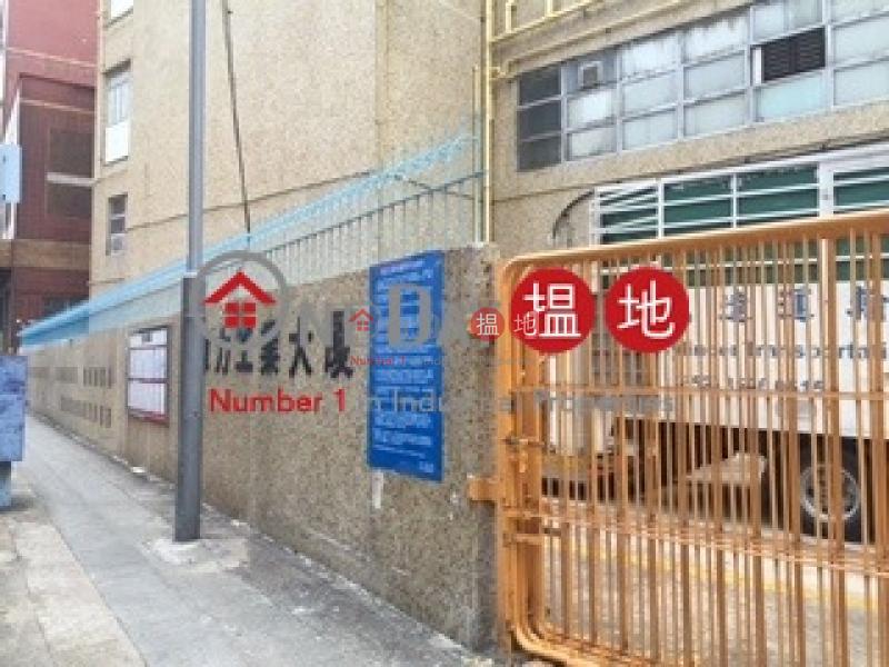 VIGOR IND CENTRE, 14 Cheung Tat Road   Kwai Tsing District Hong Kong Sales   HK$ 13M
