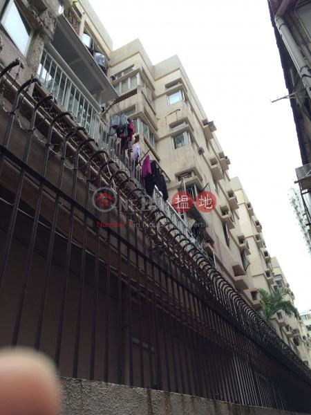 羲皇臺11座 (Hee Wong Terrace Block 11) 堅尼地城|搵地(OneDay)(1)