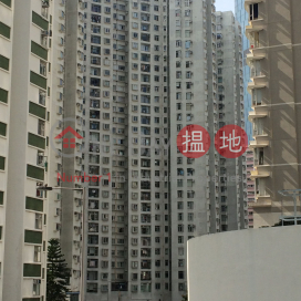 Parkvale Ling Pak Mansion,Quarry Bay, Hong Kong Island