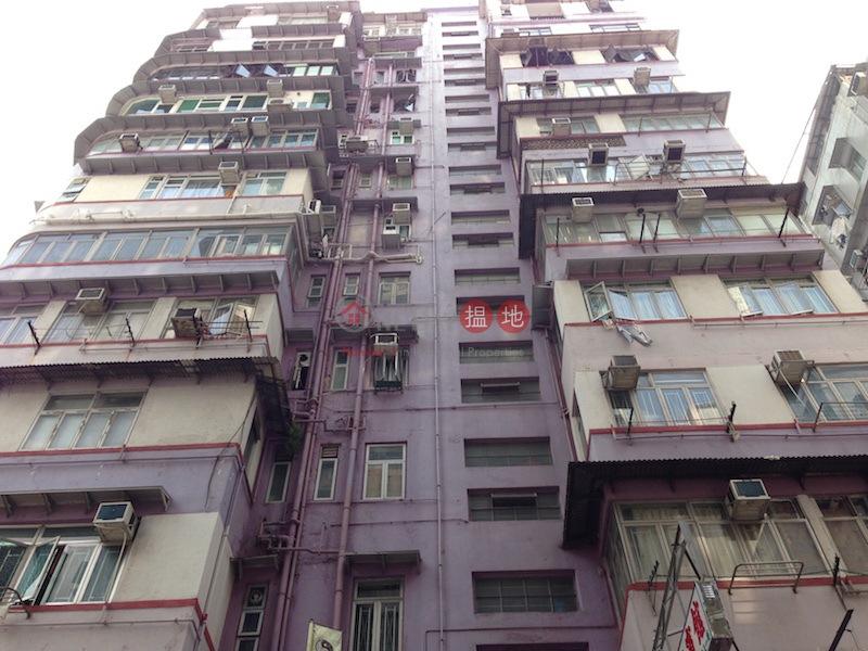 建煌華廈1期 (Kin Wong Mansion Phase 1) 旺角|搵地(OneDay)(4)