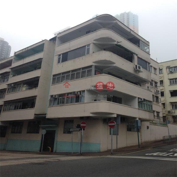 183-193 Sai Wan Ho Street (183-193 Sai Wan Ho Street) Sai Wan Ho|搵地(OneDay)(4)