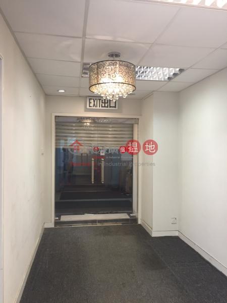 Fo Tan Industrial Centre Very High Industrial | Rental Listings | HK$ 28,800/ month