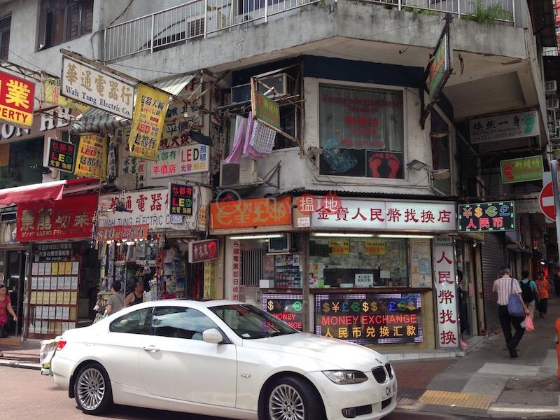 吳松街25-27號 (25-27 Woosung Street) 油麻地|搵地(OneDay)(2)