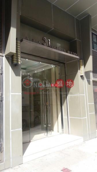 SOUTHTEX BLDG, Southtex Building 南達大廈 Rental Listings | Kwun Tong District (lcpc7-06179)