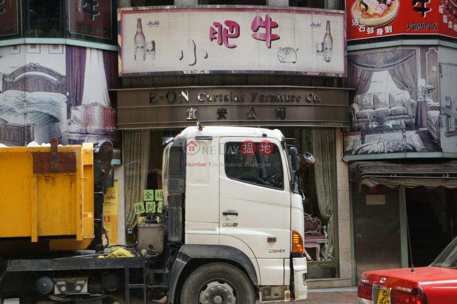 恆山中心 (Heng Shan Centre ) 灣仔|搵地(OneDay)(2)