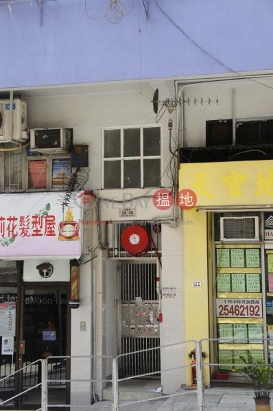 34-36 Western Street (34-36 Western Street) Sai Ying Pun 搵地(OneDay)(3)