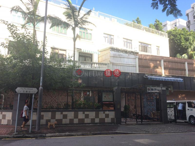 15 Fa Po Street (15 Fa Po Street) Yau Yat Chuen|搵地(OneDay)(5)