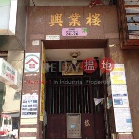 Hing Yip House ,Mong Kok, Kowloon