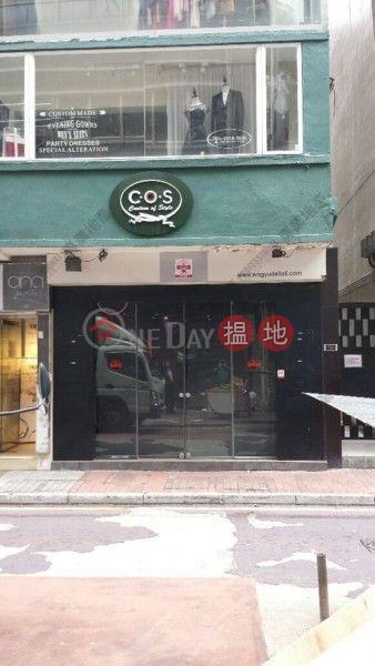 香港搵樓|租樓|二手盤|買樓| 搵地 | 商舖-出租樓盤耀華街