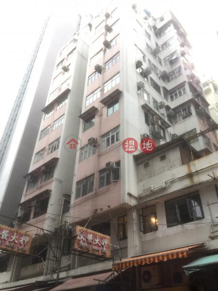 Tai Tat Building (Tai Tat Building) Jordan|搵地(OneDay)(1)
