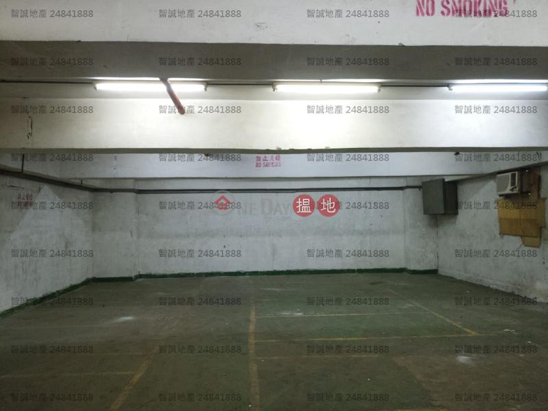 香港搵樓|租樓|二手盤|買樓| 搵地 | 住宅-出租樓盤|即電 69376288 鍾小姐