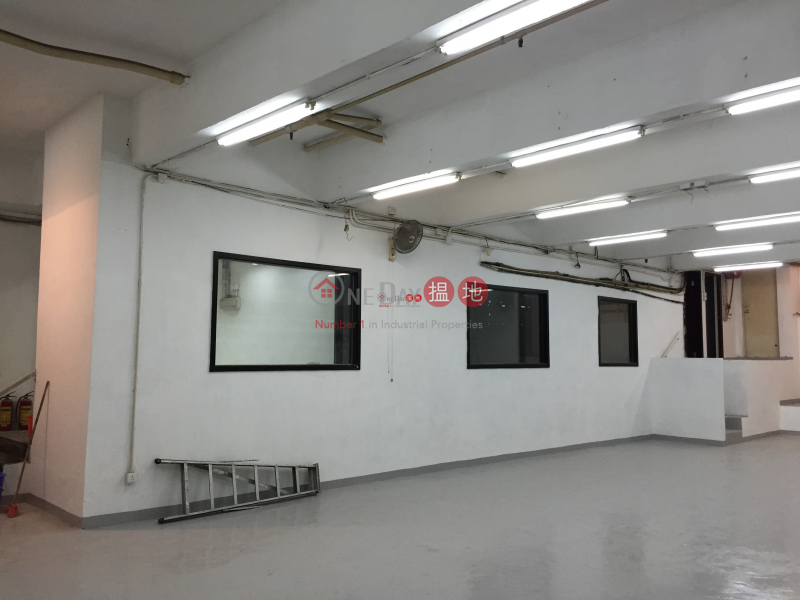 high win industrial building 56 Hoi Yuen Road | Kwun Tong District Hong Kong Rental HK$ 50,000/ month