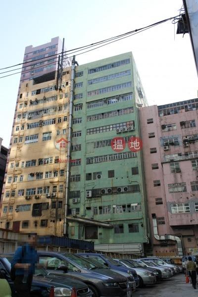 Kin Sang Industrial Building (Kin Sang Industrial Building) Kwun Tong|搵地(OneDay)(2)