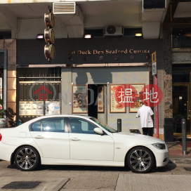 81 Man Nin Street,Sai Kung, New Territories