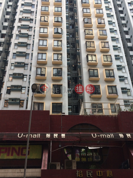 Block 2 Yue Man Centre (Block 2 Yue Man Centre) Ngau Tau Kok|搵地(OneDay)(2)