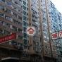 恆英大廈 (Hang Ying Building) 東區 搵地(OneDay)(1)