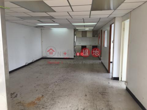 豐盛工業中心|沙田豐盛工業中心(Veristrong Industrial Centre)出售樓盤 (charl-03042)_0