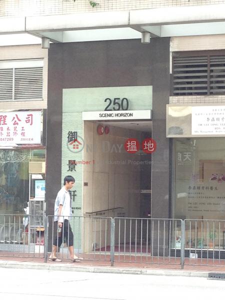 Scenic Horizon (Scenic Horizon) Sai Wan Ho|搵地(OneDay)(1)