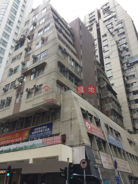 Kiu Fat Building (Kiu Fat Building) Sheung Wan|搵地(OneDay)(5)