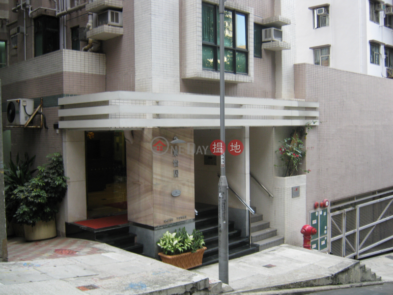 2 Bedroom Flat for Rent in Soho, Caine Tower 景怡居 Rental Listings | Central District (EVHK96861)