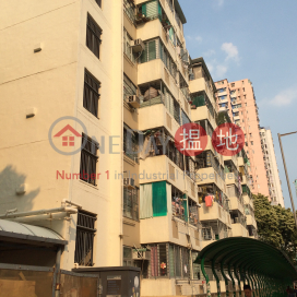 Fuk Loi Estate Wing Ka House|福來邨永嘉樓