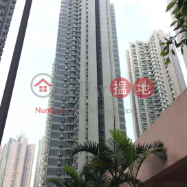 Hoi Tsui Mansion | Riviera Gardens,Tsuen Wan East, New Territories