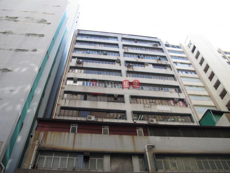 華福工業大廈 (Waford Industrial Building) 葵芳|搵地(OneDay)(2)