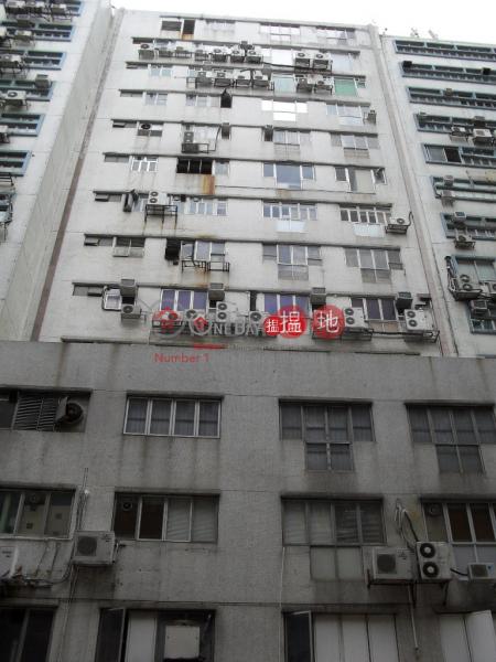 WAH HUNG CTR 41 Hung To Road | Kwun Tong District | Hong Kong | Rental, HK$ 26,000/ month