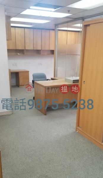 Tel: 98755238, Toi Shan Association Building 台山商會大廈 Rental Listings | Wan Chai District (KEVIN-8155805838)