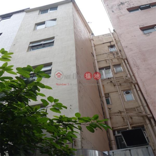 京街3號 (3 King Street) 銅鑼灣|搵地(OneDay)(2)