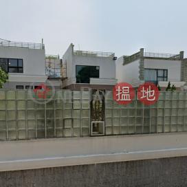 Ming Wah Yuen 明華園