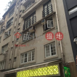 5-7 Prince\'s Terrace,Mid Levels West, Hong Kong Island