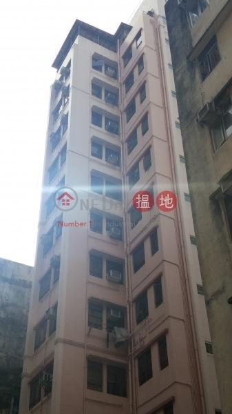 Chi Lok Terrace (Chi Lok Terrace) Wan Chai|搵地(OneDay)(3)