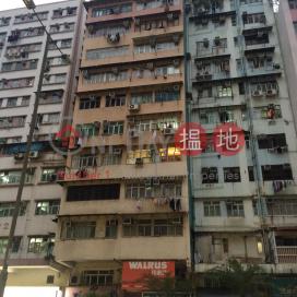 224 Lai Chi Kok Road|荔枝角道224號