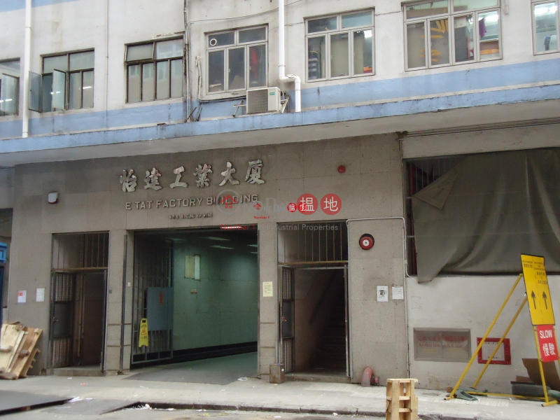 E TAT FTY BLDG, E. Tat Factory Building 怡達工業大廈 Sales Listings | Southern District (info@-03113)
