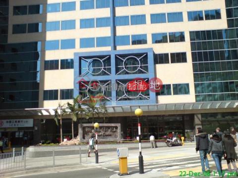 酒店式大堂優質工廈,大廈可入櫃,單位半倉寫,合集團總部..|Regent Centre - Tower A(Regent Centre - Tower A)Rental Listings (poonc-01612)_0