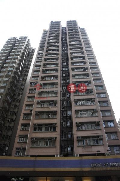 Chong Yip Centre (Chong Yip Centre) Shek Tong Tsui|搵地(OneDay)(5)
